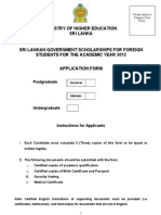 Application - Sri Lankan Government Scholarships for Foreign Students