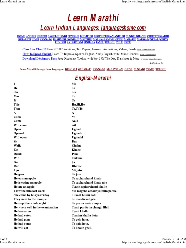 Pdf learn gujarati
