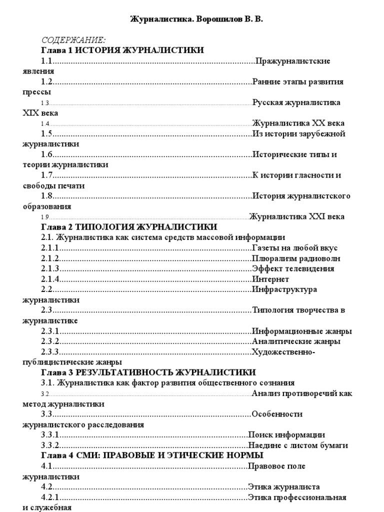 схема включения меркурий 202.5