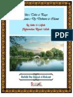 Çelësi i Tokës së Paqes me Vërtetimin e Dy Dëshmive të Islamit