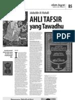 Jalaluddin al-Mahalli