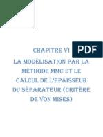 Modélisation mmc et Calcul de l'épaisseur (Critère de Von Mises)