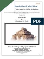 Kamber, Shahdadkot & Miro Khan Stories of Past & Present as Told by Zulfiqar Ali Kalhoro 2012