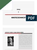 01 uvod u filozofiju