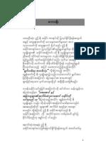 Zo History Book in Burmese Version