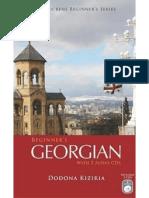 Beginner's Georgian