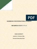 Guidebook 09