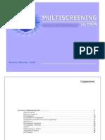 Manual Multi Screen Ultra Rus