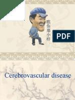 Cerebral Vessel Disease