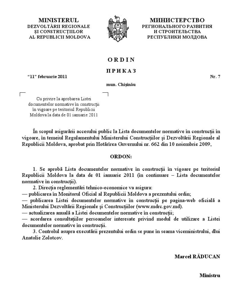 инструкция о порядке разработки согласования утверждения тэо в рк
