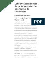 reglamento interior del consejo superior universitario, universidad de san carlos de Guatemala