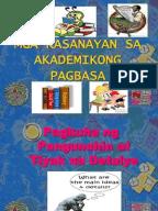 proseso ng sikolohikal ng pagbasa Ang video na ito ay patungkol sa proseso, mga teorya at mga kasanayan sa pagbasa sa ilalim ng filipino.