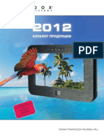 Paradox Catalogue 2012 Md