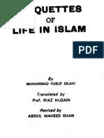 23 Etiquettes of Life in Islam
