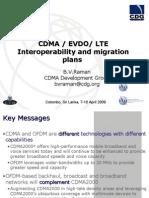 CDMA 2000