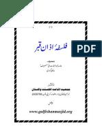 Azan-e-Qabr