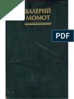 Momot Orujie Ninja 1
