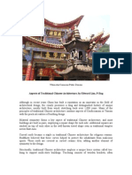 Aspects | Traditional Chinese Architecture