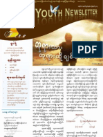 Fire Youth Newsletter Vol.1 No.25