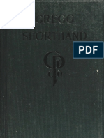 1916 Gregg Shorthand Manual