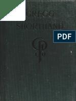 1916 Gregg Shorthand Manual