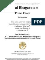 Srimad Bhagavatam Primo Canto La Creazione