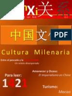 Junio Guanxi,México y su relación con Asia