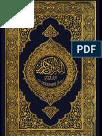 Quran the Final Testament Version Francaise/ Rashad khalifa