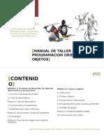 Cc201 Taller de Programacion Orientada a Objetos