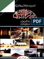 Seerat Un Nabi (s.a.w) Vol 4