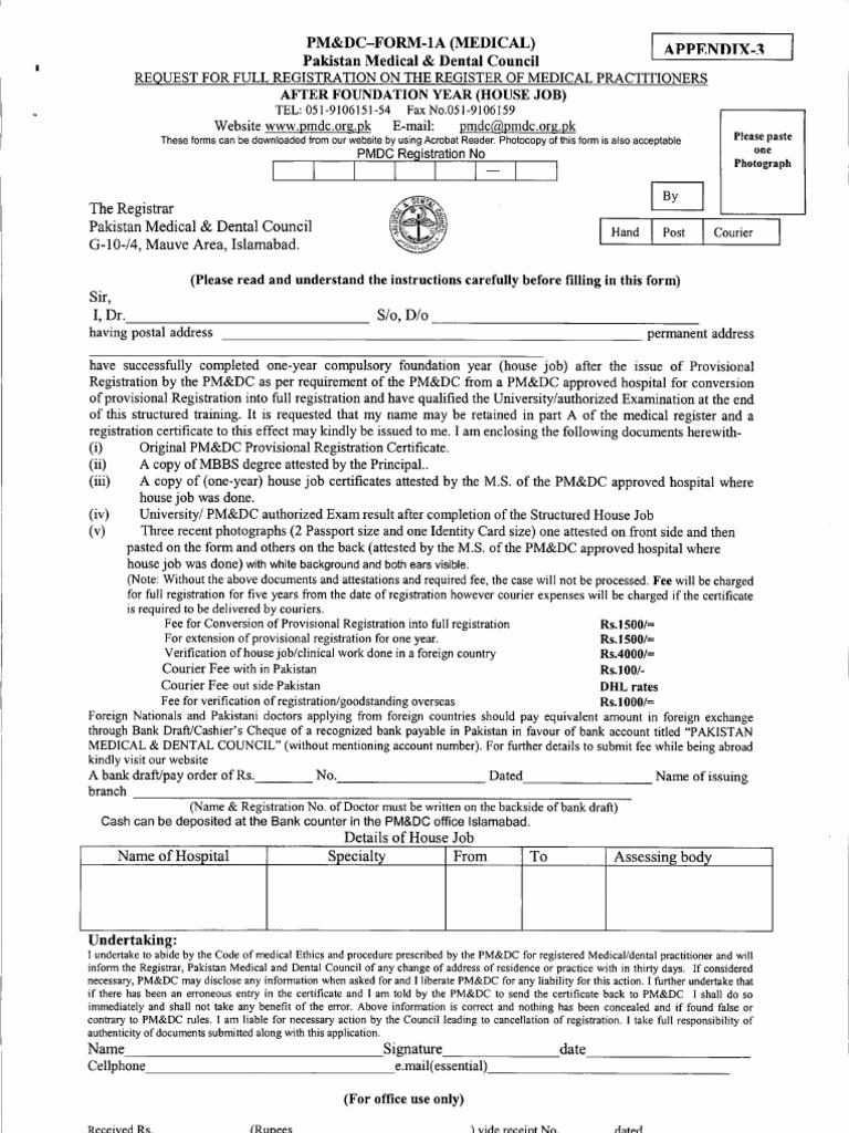pmdc   Cashier\'s Check   Affidavit