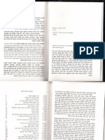 Intro Shearim Metzuyanim Ba-halakhah Copy