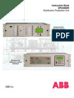 DPU-2000R