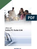 Nokia Download
