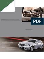 E-Class Brochure for WEB_Sept 2011