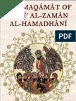The Maqamat of Badi Al Zaman Al Hamadhani
