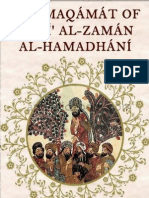 The Maqamat of Badi Al Zaman Al Hamadhani