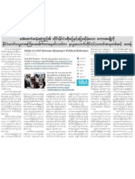 Dr. Nay Zin Latt Threatened Natioal Reconciliation in Myanmar