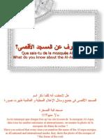Al AQSA Arabic