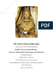 The Great Cloud of Blessings