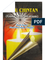 Guru Chintan Gurus Meditation(ENGLISH)Giani Sant Singh Maskeen