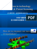 林鴻六-行銷管理
