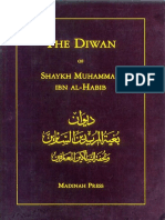 The Diwan of Shaykh Muhammad Ibn Al Habib Madinah Press