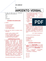 Primer Examen Cpu 2004-III Grupo III - Tema p1