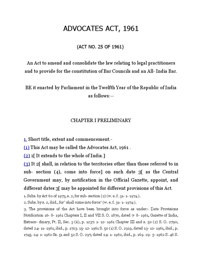 Public Order Perspective Essay Example
