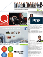 #30-Gepra Newsletter May 2012