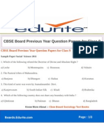 CBSE Board Previous Year Question Papers for Class 9