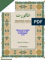 Buku Digital - Dakwah Wadzifah Kubro
