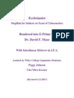 Ecclesiastes in E Prime With Interlinear Hebrew in I.P.A. 6- 8- 2012