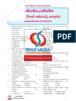Appsc Fro Solved Paper